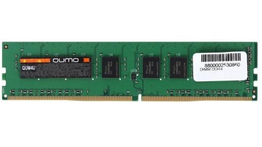 Оперативная память 4Gb PC4-21300 2666MHz DDR4 DIMM QUMO QUM4U-4G2666KK16