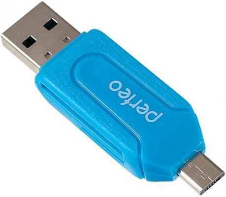 Картридер внешний Perfeo PF-VI-O004 SD/MMC+Micro SD+MS+M2 USB 2.0 синий