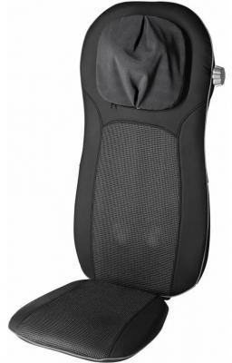 все цены на Массажная накидка Medisana MCN Pro 88970 серый чёрный