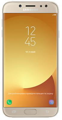 Смартфон Samsung Galaxy J7 2017 золотистый 5.5 16 Гб NFC LTE Wi-Fi GPS 3G SM-J730FZDNSER смартфон zte blade a510 серый 5 8 гб lte wi fi gps 3g