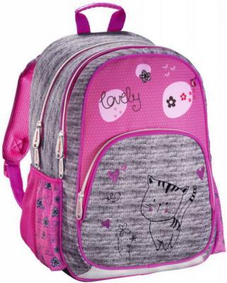 Рюкзак HAMA Lovely Cat 14 л серый розовый 00139089