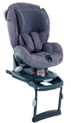Автокресло BeSafe iZi-Comfort X3 Isofix (lava grey)