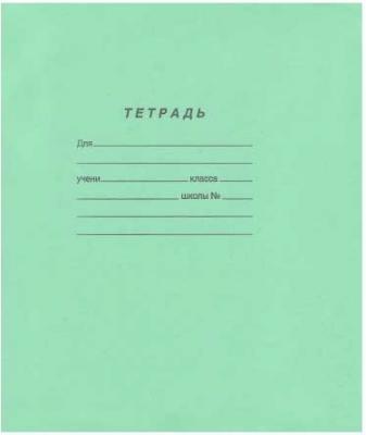 Тетрадь школьная ГОЗНАК С 840/6 12 листов клетка скрепка