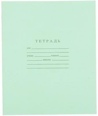 Тетрадь школьная ГОЗНАК С 841/3 12 листов линейка скоба