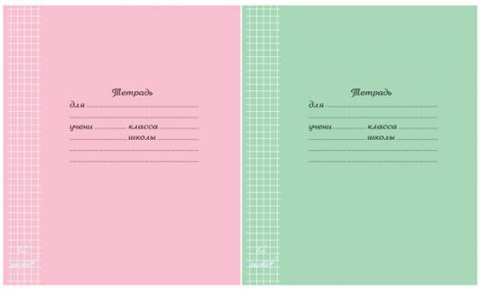 Тетрадь школьная Action! обложка - мелованная бумага, клетка, ф. А5, 12 л. AN 1202/5ma-e