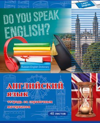 Тетрадь ученическая Би Джи «Страна знаний» Английский язык Т5ск40 3067 40 листов клетка