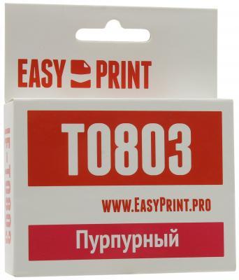 Картридж EasyPrint IE-T0803 C13T0803 для Epson Stylus Photo P50/PX660/PX720WD/PX820FWD пурпурный