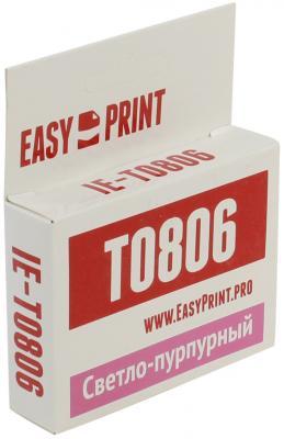 Картридж EasyPrint IE-T0806 C13T0806 для Epson Stylus Photo P50/PX660/PX720WD/PX820FWD пурпурный