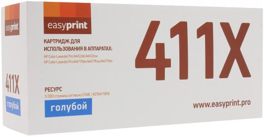 Картридж EasyPrint CF411X для HP CLJ Pro M452dn/M452nw/M477fdw/M477fnw/M477fdn голубой 5000стр LH-CF411X