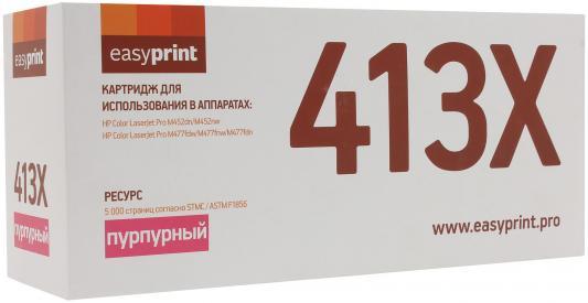 Картридж EasyPrint CF413X для HP CLJ Pro M452dn/M452nw/M477fdw/M477fnw/M477fdn пурпурный 5000стр LH-CF413X