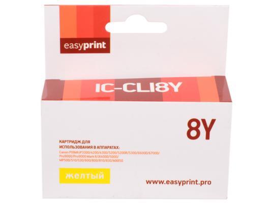 Картридж EasyPrint CLI-8Y для Canon PIXMA iP4200//5200/Pro9000/MP500/600 желтый IC-CLI8Y