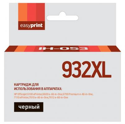 Картридж EasyPrint CN053AE для HP Officejet 6100/6600/6700/7110/7610 черный IH-053 xpro iii series true color pigment ink ciss for hp officejet 7110 7610 7612 6600 6700 printers continuous ink system