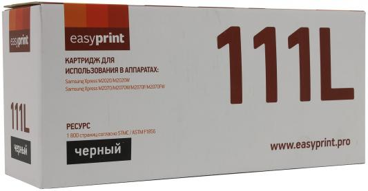 Картридж EasyPrint LS-111L MLT-D111L для Samsung Xpress M2020/M2070 черный 1800стр 1pcs compatible toner cartridge mlt d111s mlt d111s 111 for samsung m2022 m2022w m2020 m2021 m2020w m2021w m2070 m2071fh printer