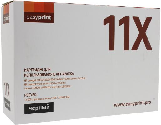 Картридж EasyPrint Q6511X для HP LaserJet 2410/2420/2430/Canon LBP3460 черный 12000стр LH-11X q3955 60003 q3955 60001 q6507 60001 for hp lj 2400 2410 2420 2430 formatter board logic main board mainboard mother board