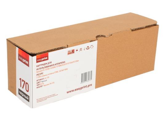Картридж EasyPrint LK-170 для Kyocera FS-1320D/1370DN/ECOSYS P2135 черный 7200стр картридж t2 tc k170 для kyocera fs 1320d 1320dn 1370dn ecosys p2135d p2135dn
