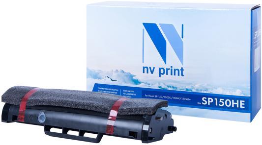 Картридж NVPrint SP150HE для Ricoh SP-150/150SU/150W/150SUw черный 1500стр NV-SP150HE картридж easyprint lr sp150he для ricoh sp 150 150su 150w 150suw черный 1500стр