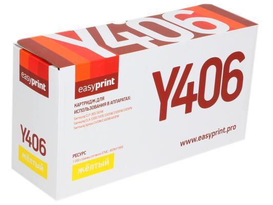 Картридж EasyPrint LS-Y406 CLT-406Y для Samsung CLP-365/CLX-3300/C41 желтый 1000стр vestel vcb 365 ls
