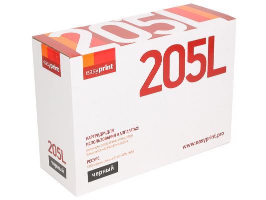 Картридж EasyPrint LS-205L MLT-D205L для Samsung ML-3310D/3710D/SCX-4833FD черный 5000стр картридж easyprint ls 205l для samsung ml 3310d 3710d scx 4833fd чёрный 5000 страниц с чипом mlt d205l