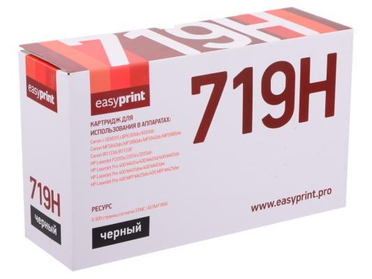 Картридж EasyPrint LC-719H U для Canon i-SENSYS LBP6300/MF5840/iR1133/ HP LJ P2055/Pro M401/M425 черный 6900стр картридж lc 1220m