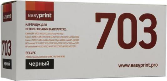 Картридж EasyPrint LC-703 U для Canon LBP2900/MF4018/HP LJ1010/1020/M1005 черный 2000стр картридж promega print cartridge 703 canon lbp2900 3000 black