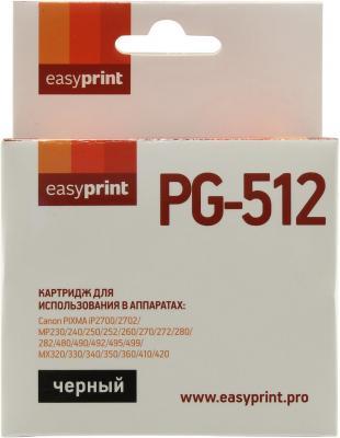 Картридж EasyPrint IC-PG512 для Canon PIXMA iP2700/MP230/260/280/480/MX330/360/410 черный