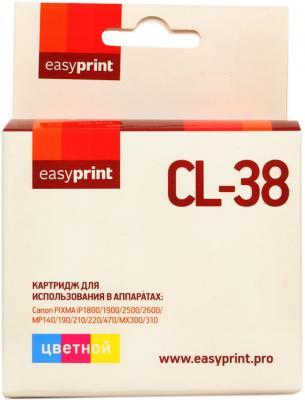 Картридж EasyPrint IC-CL38 для Canon PIXMA iP1800/2600/MP140/210/220/470/MX300/310 цветной струйный картридж cactus cs cl38 для canon pixma ip1800 ip2500 ip2600 mp210 220 mx300 310
