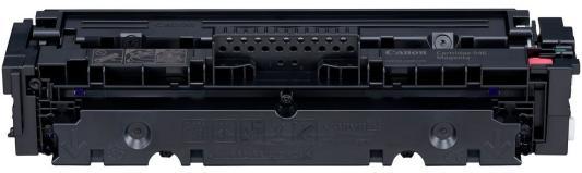 Картридж Canon 046M H для i-SENSYS MF732/734/735 LBP653/654 пурпурный 5000стр 1252C002 принтер canon i sensys colour lbp653cdw лазерный цвет белый [1476c006]