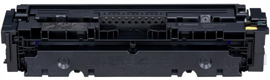 Картридж Canon 046Y для i-SENSYS MF732/734/735 LBP653/654 желтый 2300стр 1247C002 принтер canon i sensys colour lbp653cdw лазерный цвет белый [1476c006]