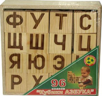 Кубики ПРЕСТИЖ-ИГРУШКА Азбука А2154 от 2 лет 16 шт деревянные игрушки престиж игрушка кубики азбука 30 деталей