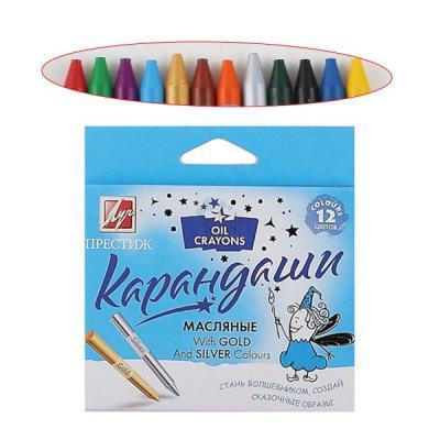 Масляные карандаши ЛУЧ ПРЕСТИЖ 12 цветов 12 штук от 3 лет восковые карандаши луч зоо мини 12с865 08 12 штук 12 цветов от 5 лет
