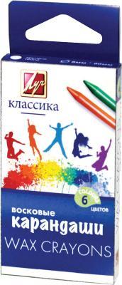 Восковые карандаши ЛУЧ Классика 6 цветов 6 штук от 3 лет карандаши восковые мелки пастель carioca карандаши 6 цветов