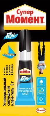 Клей универсальный Henkel Гель 3 гр. henkel theramed