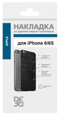 Чехол DF iCover-02 для iPhone 6S iPhone 6 чёрный