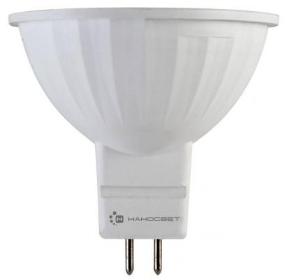 Лампа светодиодная полусфера Наносвет L110 GU5.3 12W 2700K