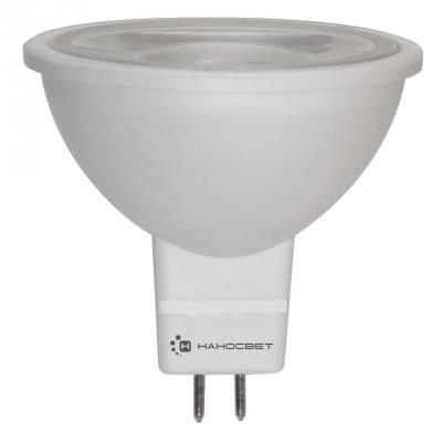 Лампа светодиодная GU5.3 8,5W 2700K полусфера прозрачная LH-MR16-8.5/GU5.3/827/12V L284