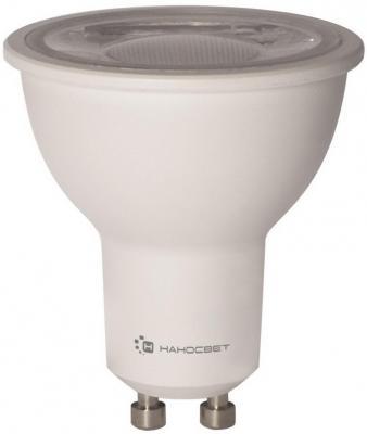 Лампа светодиодная полусфера Наносвет LH-MR16-D-8 L242 GU10 8W 2700K