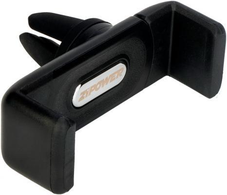 Автомобильный держатель ZIPOWER PM 6621 черный автомобильный держатель zipower pm 6616 черный