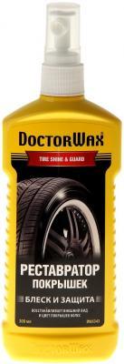 Реставратор покрышек Doctor Wax DW 5343