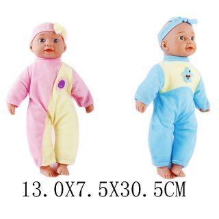 Купить Пупс Shantou Gepai мягконабивной пупс в комбинезоне 30 см, пластик, текстиль, Мягконабивные куклы