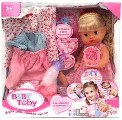 Кукла Shantou Gepai Baby Toby с аксессуарами 42 см говорящая пьющая писающая Y20084330
