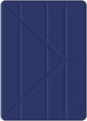 Чехол Deppa Wallet Onzo 88001 для iPad Pro 9.7 синий
