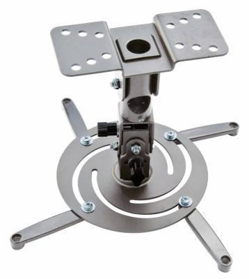Кронштейн для проектора Cactus CS-VM-PR04-AL серебристый макс.10кг настенный и потолочный поворот и наклон кронштейн для проектора cactus cs vm pr01 al серебристый макс 10кг настенный и потолочный поворот и наклон