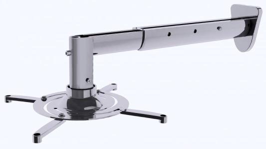 Кронштейн для проектора Cactus CS-VM-PR05BL-AL серебристый макс.10кг настенный и потолочный поворот и наклон кронштейн для проектора cactus cs vm pr01 al серебристый макс 10кг настенный и потолочный поворот и наклон