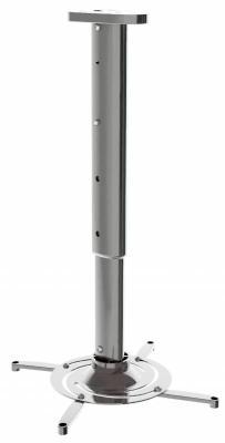 лучшая цена Кронштейн для проектора Cactus CS-VM-PR05L-AL серебристый макс.10кг настенный и потолочный поворот и наклон