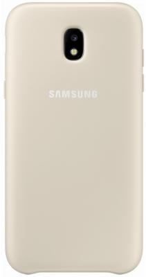 Чехол Samsung EF-PJ730CFEGRU для Samsung Galaxy J7 2017 Dual Layer Cover золотистый чехол samsung ef pj530cpegru для samsung galaxy j5 2017 dual layer cover розовый