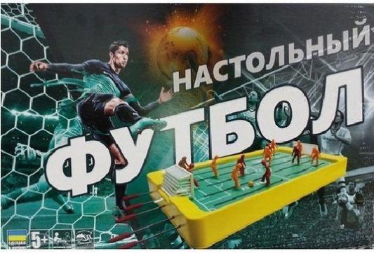 Настольная игра Черноморье футбол Футбол