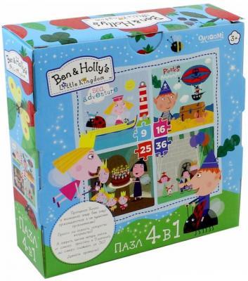 Пазл ОРИГАМИ Бен и Холли Маленькие истории 9-16-25-36 элементов пазл оригами бен и холли маленькие истории 9 16 25 36 элементов