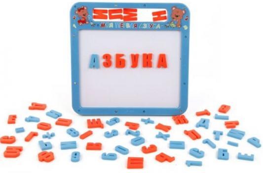 Магнитная доска Shantou Gepai Моя первая азбука - Русский алфавит цена