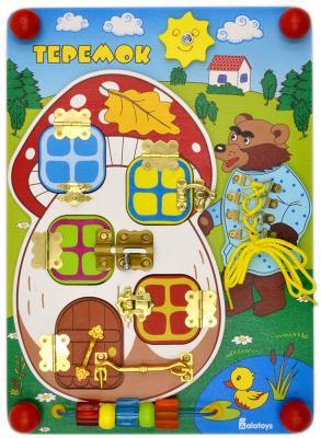 Купить Развивающая доска alatoys Бизиборд Теремок, Развивающие игрушки из дерева