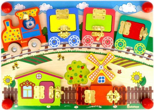 Купить Развивающая доска alatoys Бизиборд Вагончики , Развивающие игрушки из дерева